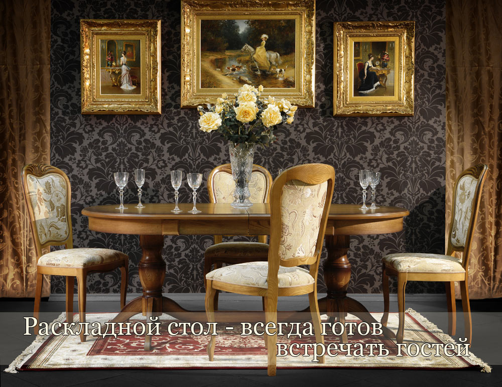 Мебель Для Гостиной Пинскдрев Каталог Москва