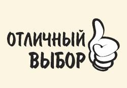 Отличный выбор белорусской мебели