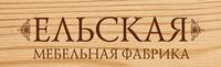 Ельская фабрика